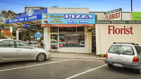 Shop & Retail commercial property sold at 134 Bolton Street Eltham VIC 3095