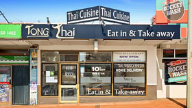 Shop & Retail commercial property sold at 188 Bulleen Road Bulleen VIC 3105