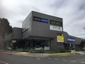 Factory, Warehouse & Industrial commercial property for lease at Office/280 Whitehorse Road Nunawading VIC 3131