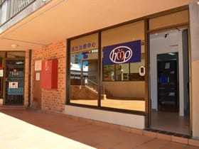 Medical / Consulting commercial property for lease at Suite 3/10-12 Woodville Street Hurstville NSW 2220