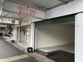 Retail commercial property for lease at 1151A Botany Road Mascot NSW 2020
