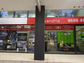 Offices commercial property sold at 252 Botany Road Alexandria NSW 2015