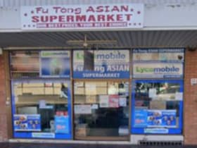 Shop & Retail commercial property for lease at Shop 8/226-240 Queen St Campbelltown NSW 2560