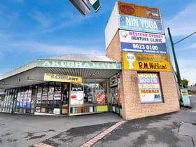 Medical / Consulting commercial property for lease at 343 Great Western Hwy St Marys NSW 2760