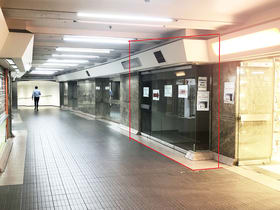 Shop & Retail commercial property for lease at Level LG/5 Hunter Street Sydney NSW 2000