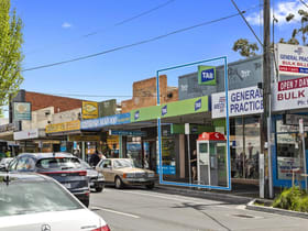 Retail commercial property sold at 461 Centre Road Bentleigh VIC 3204