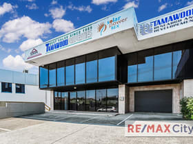 Showrooms / Bulky Goods commercial property for sale at 243 Milton Road Milton QLD 4064