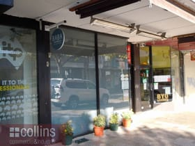 Retail commercial property for sale at 5A Wells St Frankston VIC 3199