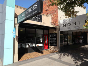 Shop & Retail commercial property for sale at 195 Baylis Street Wagga Wagga NSW 2650