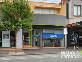 Medical / Consulting commercial property sold at 2/521 Hampton Street Hampton VIC 3188
