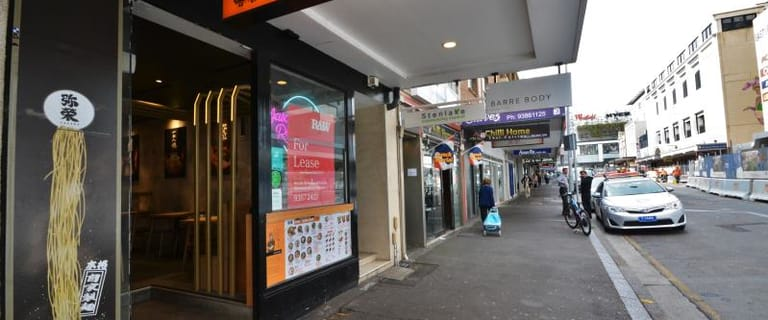 Hotel, Motel, Pub & Leisure commercial property for lease at Shop/74 Spring Street Bondi Junction NSW 2022