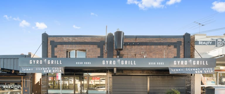 Shop & Retail commercial property for lease at 408-410 Illawarra Road Marrickville NSW 2204