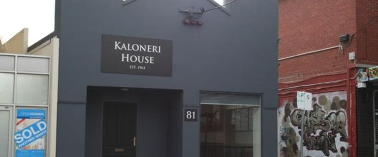 Offices commercial property for lease at 81 Atherton Road Oakleigh VIC 3166