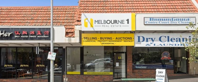 Shop & Retail commercial property for lease at 9 Mahoneys Road Forest Hill VIC 3131