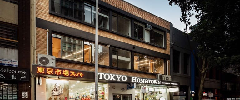 Retail commercial property for sale at 41-45 A'Beckett Street Melbourne VIC 3000