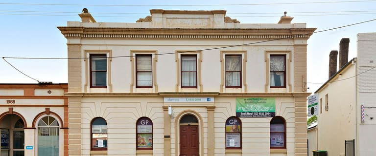 Medical / Consulting commercial property sold at 224 High Street Maitland NSW 2320