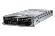 Dell PowerEdge M520 1x2, 2 x E5-2450 2.1GHz Eight-Core, 64GB, PERC H710, iDRAC7 Express