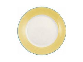 Lautanen keltainen Ø 17,75 cm