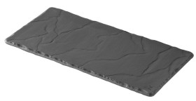 Tarjoiluvati musta 25x12x0,7 cm