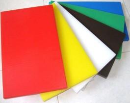 Leikkuulauta muovi ruskea 53x32,5x1,8 cm