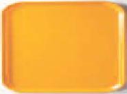 Tarjotin Mustard 27x35 cm