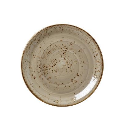 Lautanen beige Ø 20,2 cm