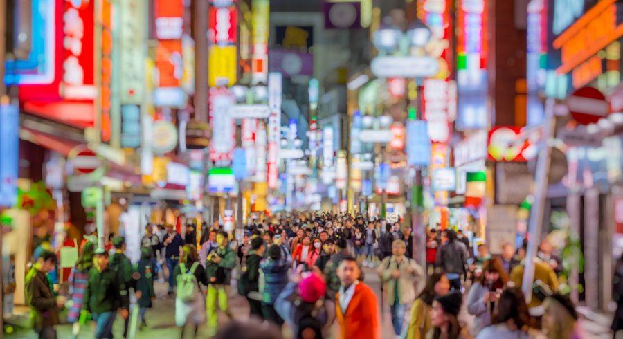Akihabara 'Electric Town'