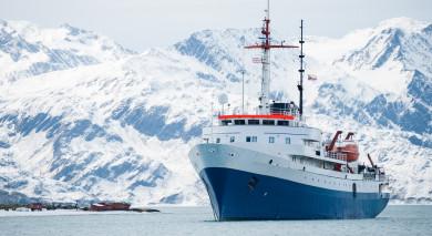 Empfohlene Individualreise, Rundreise: Argentinien und Antarktis Kreuzfahrt – feuriger Tango und glitzernde Gletscher