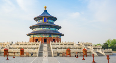 Example private tour: Essential China: From Beijing to Shanghai