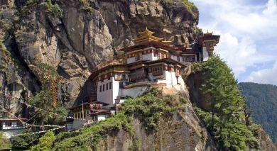 Empfohlene Individualreise, Rundreise: Bhutan: Auf den Spuren des Glücks