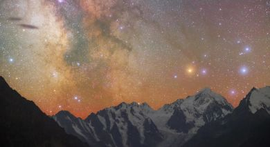 Example private tour: Stargazing in Chile and Patagonia