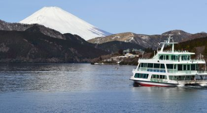 Hakone in Japan