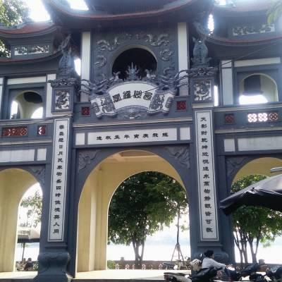 Phio Linh Pagoda