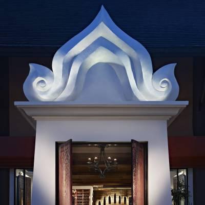 Baan Dhalia Restaurant