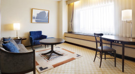 Sitzberich im Hotel Keio Plaza Sapporo, Sapporo in Japan