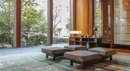 Enchanting Travels Japan Tours Tokyo Hotels Niwa Hotel Lobby
