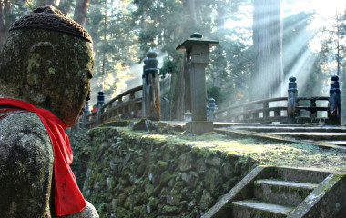 Enchanting Travels Asia Japan Vacations - Koyasan - Mt. Koya 1600