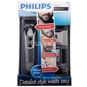 Philips Multi Grooming Kit Facial Bearded Trimmer Set