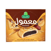 Halwani Bros Maamoul Whole Wheat Cookies Filled with Dates 12 Pieces 480 Grams