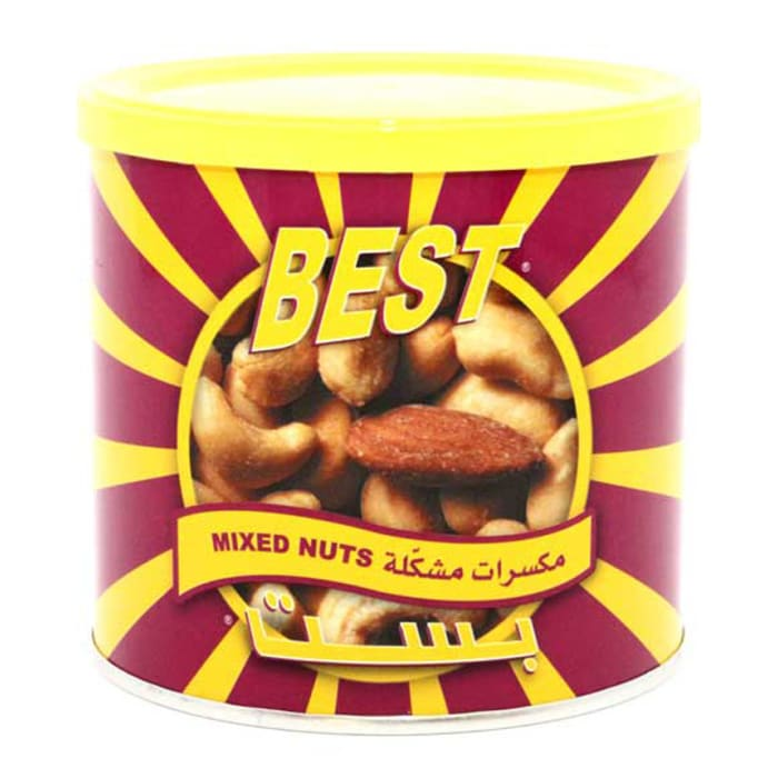 Best Salted Mixed Nuts Can