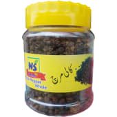 Ns Spice Whole Black Pepper