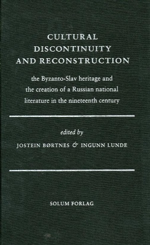 Cultural discontinuity and reconstruction