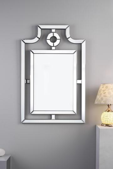 Cairo Silver Rectangular Modern Wall Mirror