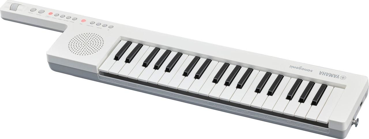 White Yamaha SHS-300 37-Key Keytar.1