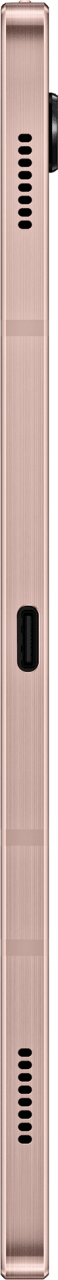 Mystic Bronze Samsung Tablet Galaxy Tab S7 (2020) - WiFi - Android™ 10 - 128GB.4