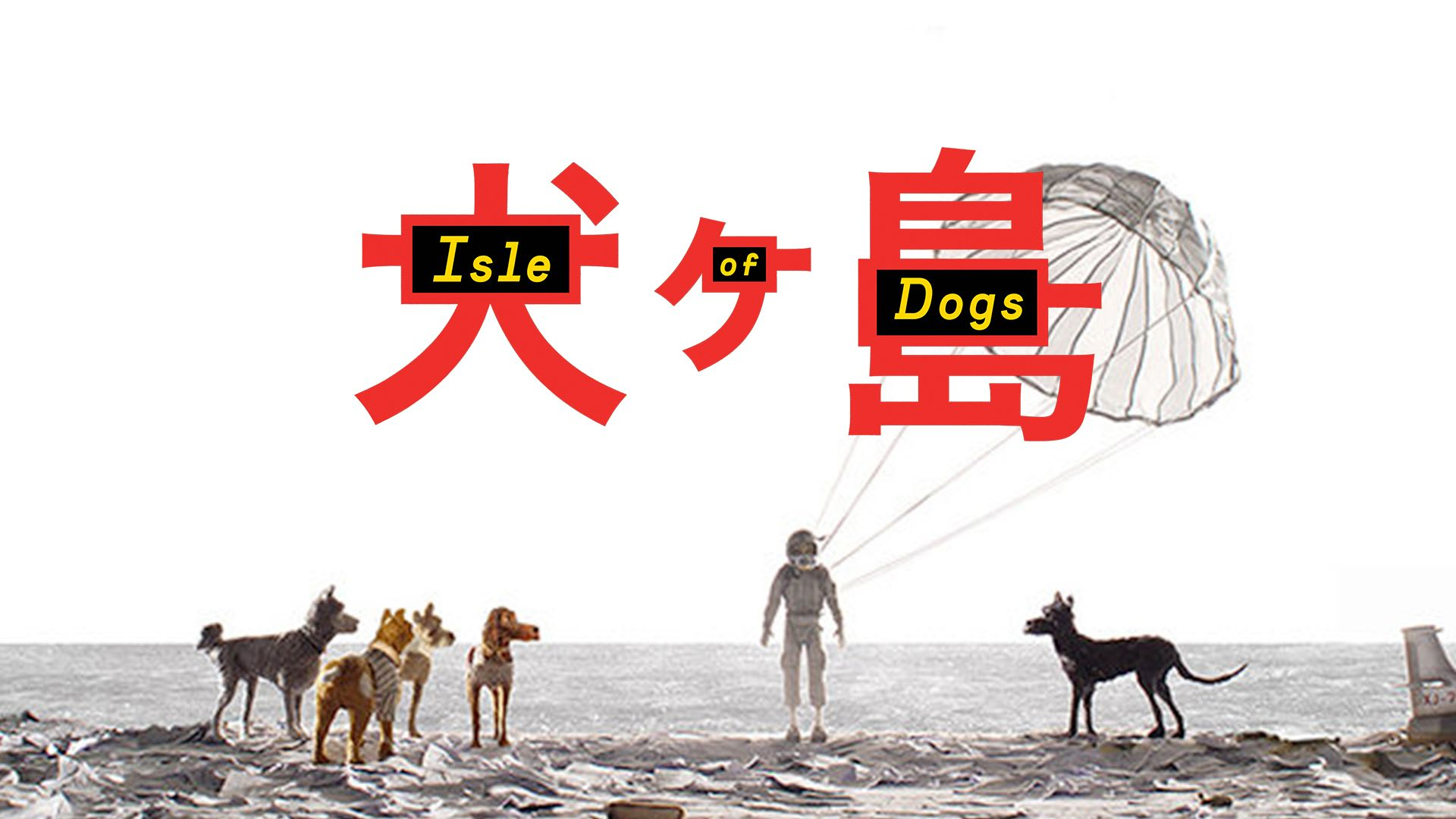 Review | Isle of Dogs