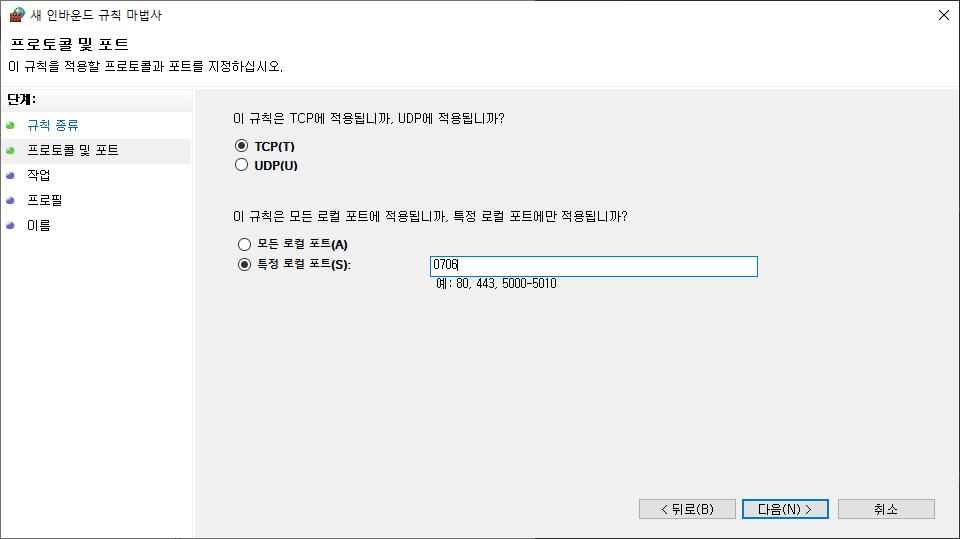jupyternotebook_routing_11
