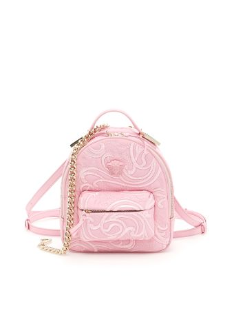Baroque Quilted Nappa Backpack