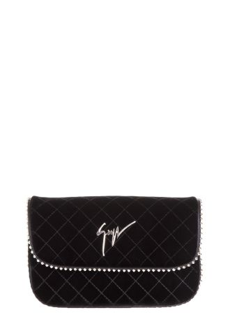 Giuseppe Zanotti Quilted Suede Shoulder Bag