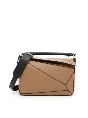 Multicolor Puzzle Bag